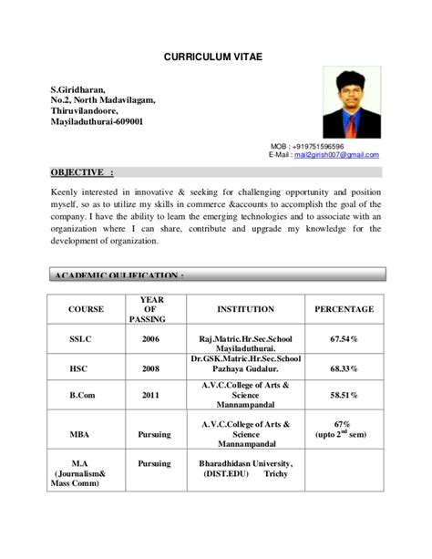 Curricular Activity In Resume by Cv Curriculum Vitae