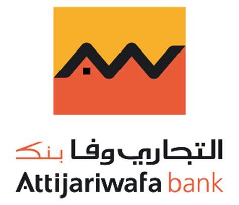 siege de attijariwafa bank casablanca attijariwafa bank