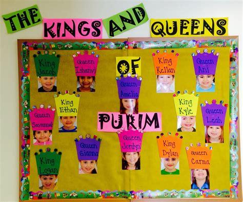 happy purim preschool bulletin board holidays 245   16d5501aaa4c551845b0b7cf9ddbbee7