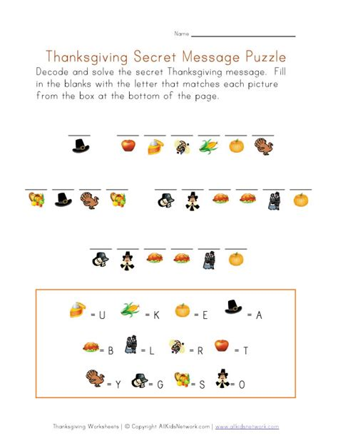 Thanksgiving Puzzle Worksheet  Decode The Thanksgiving Message