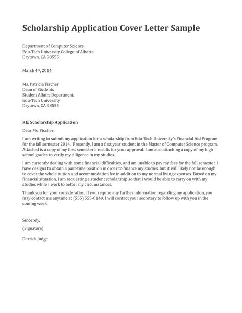 How To Write An Athletic Scholarship Resume by Scholarship Cover Letter Template Letter Template 2017