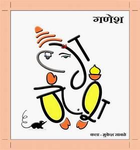 17 migliori idee su Lord Ganesha Names su Pinterest ...