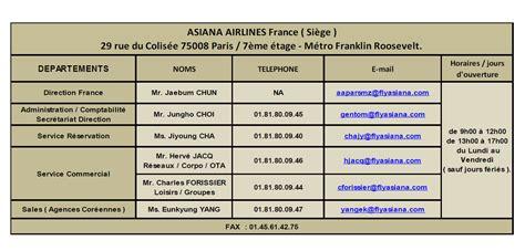 bureaux de change bordeaux asiana airlines change d 39 adresse
