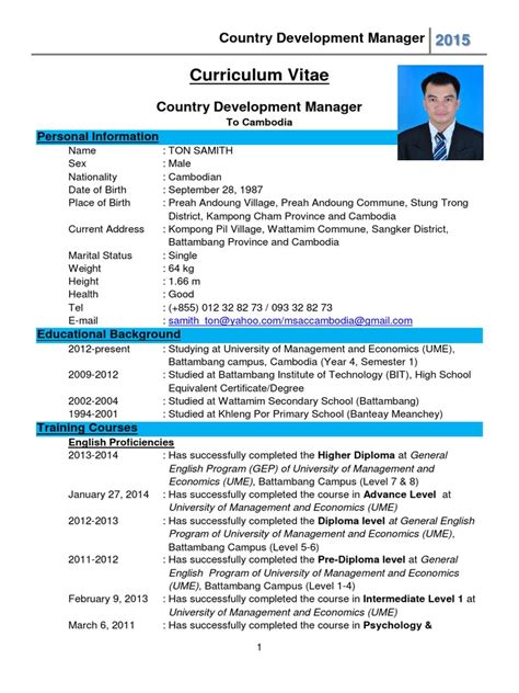country development manager sample cv  resume cambodia