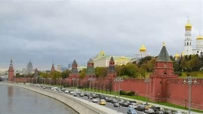 Moscow Movimento Imagem Extra Gifs