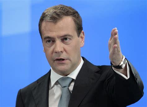 Russia Dmitry Medvedev Supporters Strip Down Bikinis