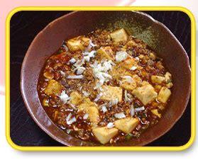 マーボー 豆腐 簡単