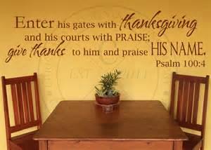 enter his gates with thanksgiving vinyl wall statement psalm 100 4 vinyl scr307