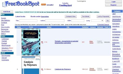 e publishing software free download