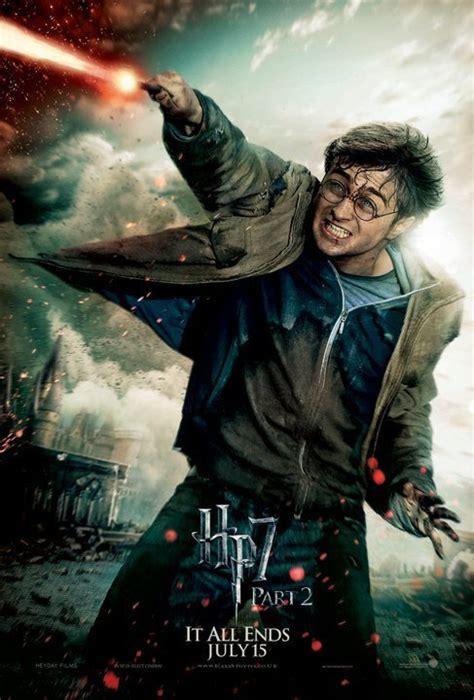 电影海报设计欣赏:哈利·波特与死亡圣器(下) - 设计之家