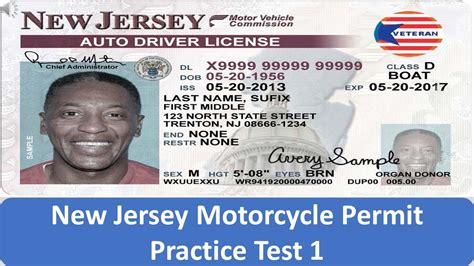 New Jersey Motorcycle Permit Practice Test 1
