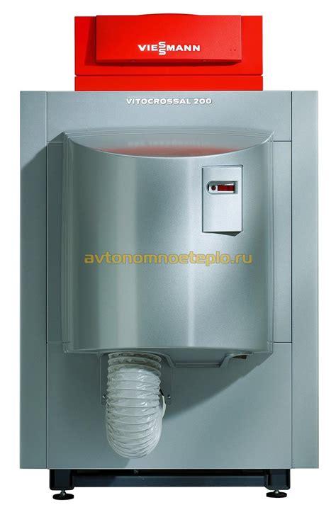 viessmann vitocrossal 200 напольные газовые конденсационные котлы отопления