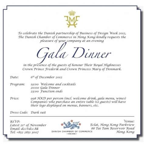 dinner invitation examples psd ai word examples