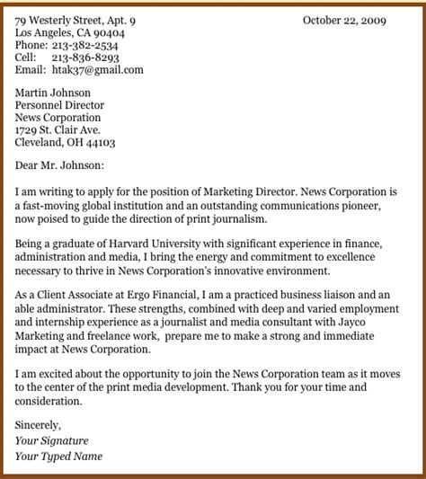 finance administrator cover letter uk finance administrator cover letter sarahepps