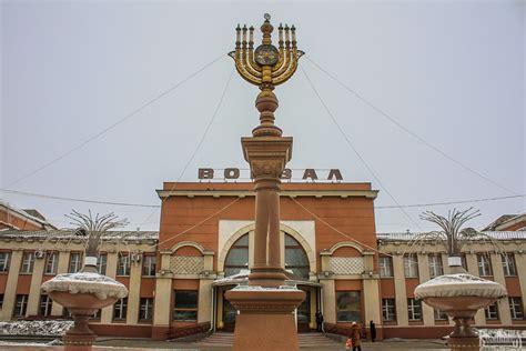 Birobidjan: The Story of the First Jewish State ...