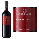 Cusumano Nero d'Avola Sicily IGT 2015   Liquor Store Online