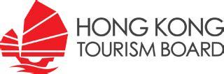 hong kong tourist bureau csl