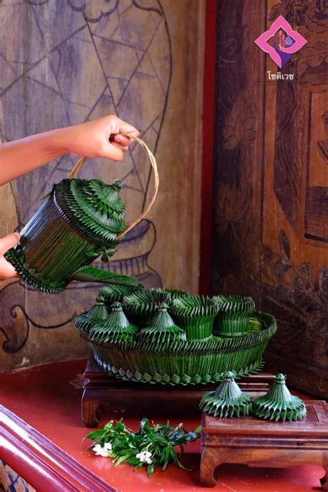 🇹🇭 การประดิษฐ์ชุดกาน้ำชาจากใบตอง ใช้สำหรับตกแต่งตามมุมห้อง หรือบนโต๊ะอาหารแทนการจัดดอกไม้ ต้นแบบ ...