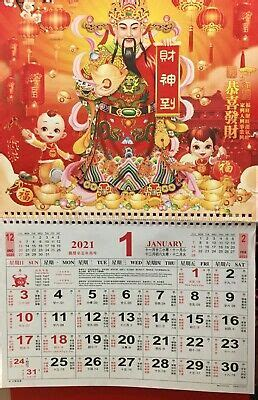 xl  chinese calendar monthly  ox