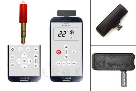 transform your smartphone into a universal ir remote with zazaremote