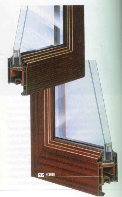 Пластиковые окна проблемы