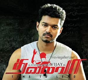 Picture 383379 | Vijay's Thalaivaa First Look Wallpapers ...