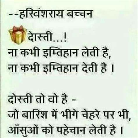 marathi jokes ideas  pinterest hindi shayari