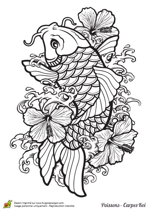 cuisine style marin coloriage poisson carpe koi coloriage sur hugolescargot com