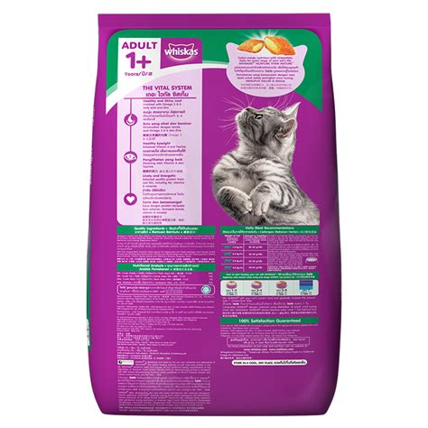 Whiskas 7 Kg whiskas tuna cat food 7 kg dogspot pet supply
