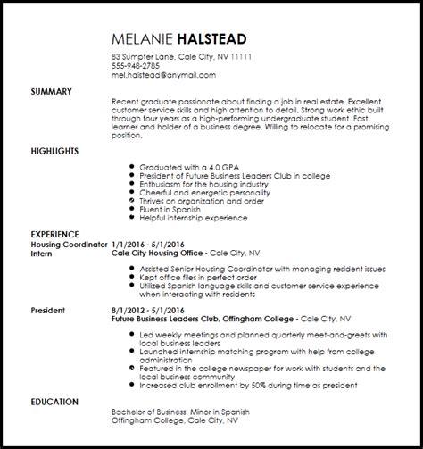 entry level apartment leasing consultant resume