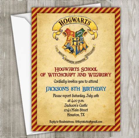 harry potter hogwarts birthday invitation