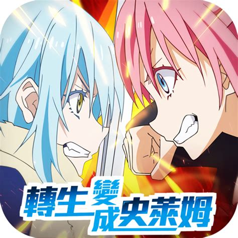 It is a cool free game and is definitely worth having on your phone. Tensura:King of Monsters Tw v1.1.0.052 (Mod Apk) | ApkDlMod