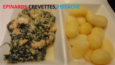 epinards crevettes et pistaches