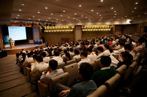 top  education conferences   early childhood