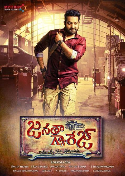 jr ntrs janatha garage  week posters photosimages