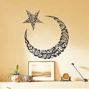 islamic wall sticker art muslim arabic bismillah quran With good looking arabic alphabet wall decals