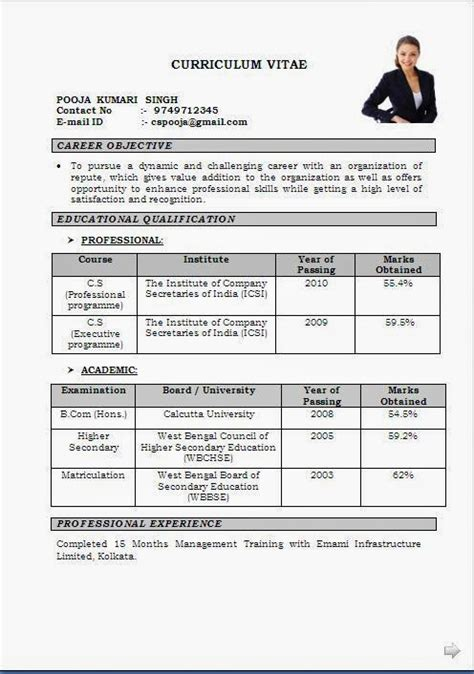 Tcs Resume Format For Freshers Doc by Cv Format Doc File