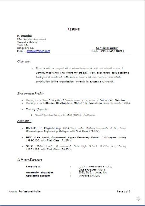 2014 Resume Templates by 2014 Resume Templates Free