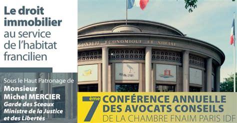 chambre des avocats 16 novembre 7ème conférence annuelle des avocats