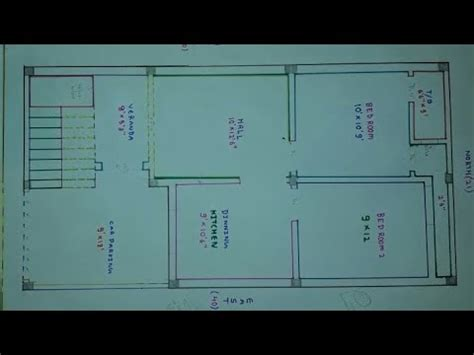 south face house plan youtube