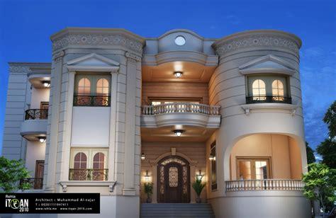 interior kitchen doors تصميم واجهات فيلا سكنية كلاسيك rehla me muhammad al