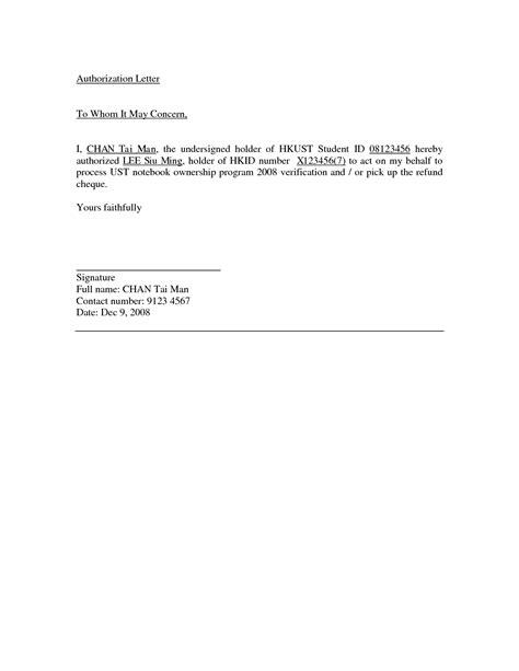 letter  authorization  act  behalf  authorization