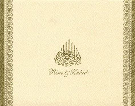 arabic cards beautiful design  muslim wedding