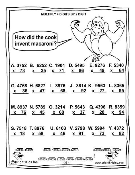 Grade 5 Math Power Workout