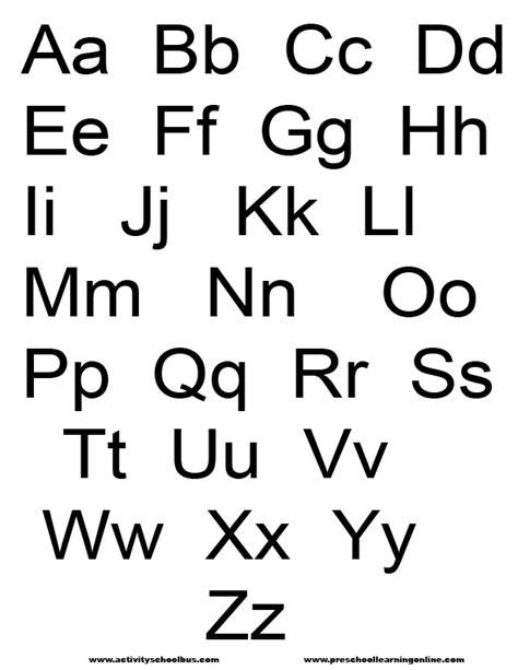 mixer printable alphabets