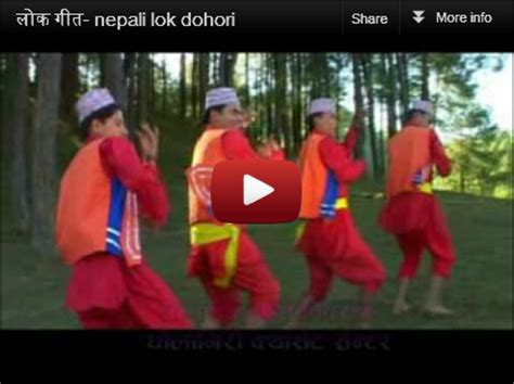 nepali songs nepali news nepali tv shows nepali nepali songs nepali news nepali tv shows nepali gauma kasto chha timilai ल क ग त