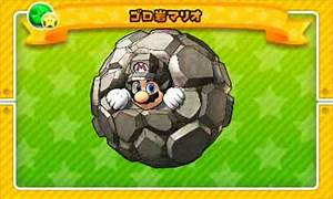 Update Planned For Puzzle Dragons Super Mario Bros