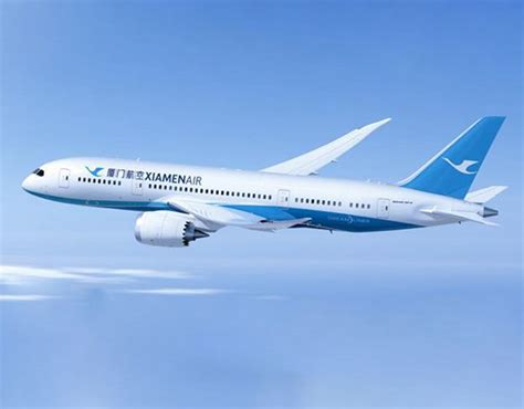 Xiamen Airlines - AirlinePros