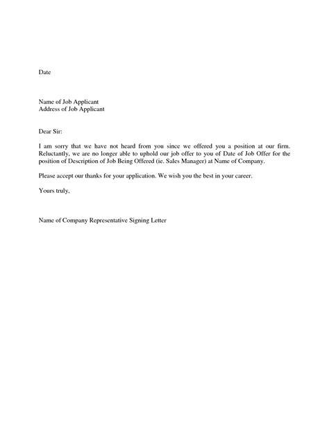 employment offer letter sample job document fresh fer