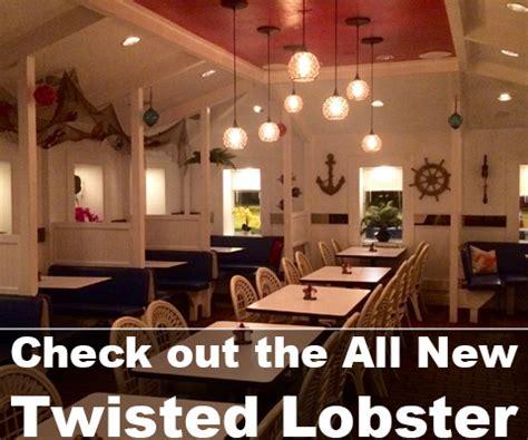 allNew - Twisted Lobster